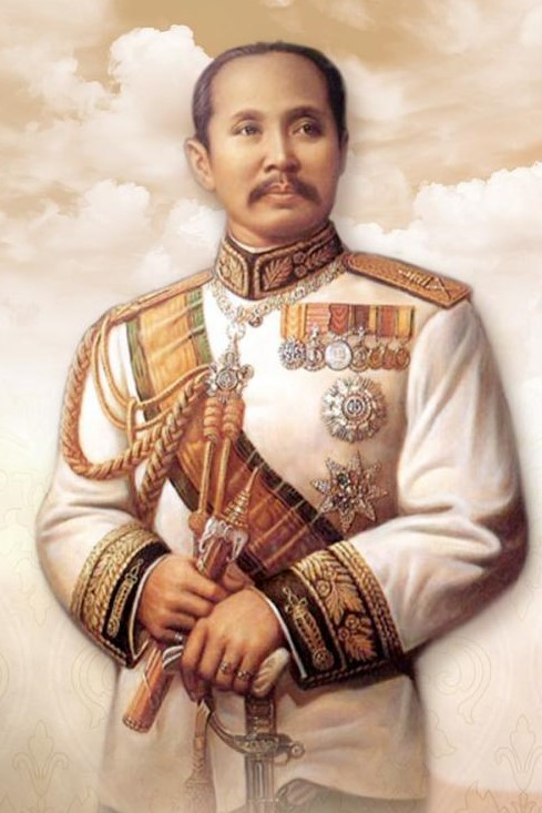Anniversary of the Death of Rama5