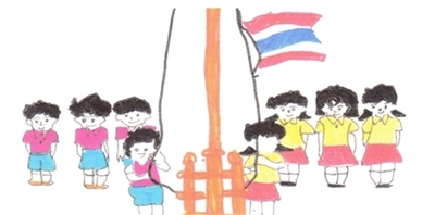 Thai Language Day